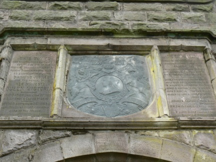 One of the commemorative plaques on the Jubilee Tower
